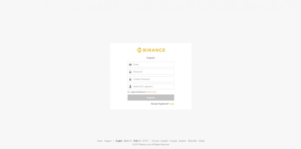 Скриншот формы регистрации в Binance