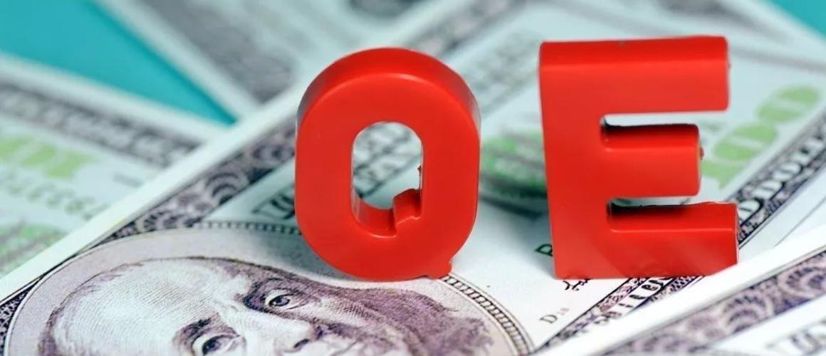 Quantitative Easing (QE)