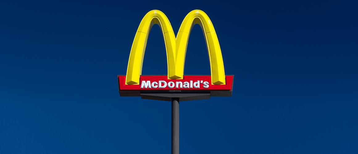 Макдональдс акции