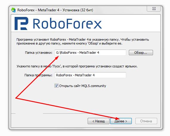 Установка MetaTrader 4