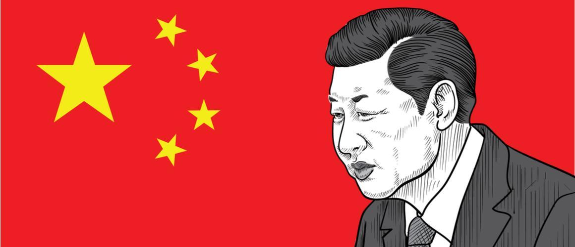 70-летие КНР и речь Си Цзиньпина