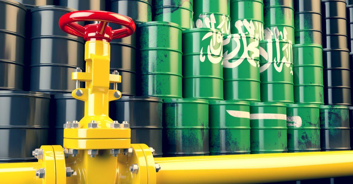 """""""Давос в пустыне"""": точки роста экономики Саудовской Аравии"""