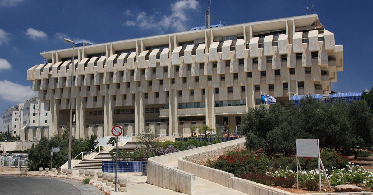 Снижение ставки: на очереди Израиль