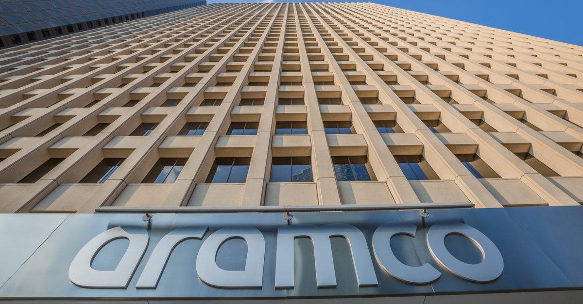 Saudi Aramco: начало сбора заявок на IPO