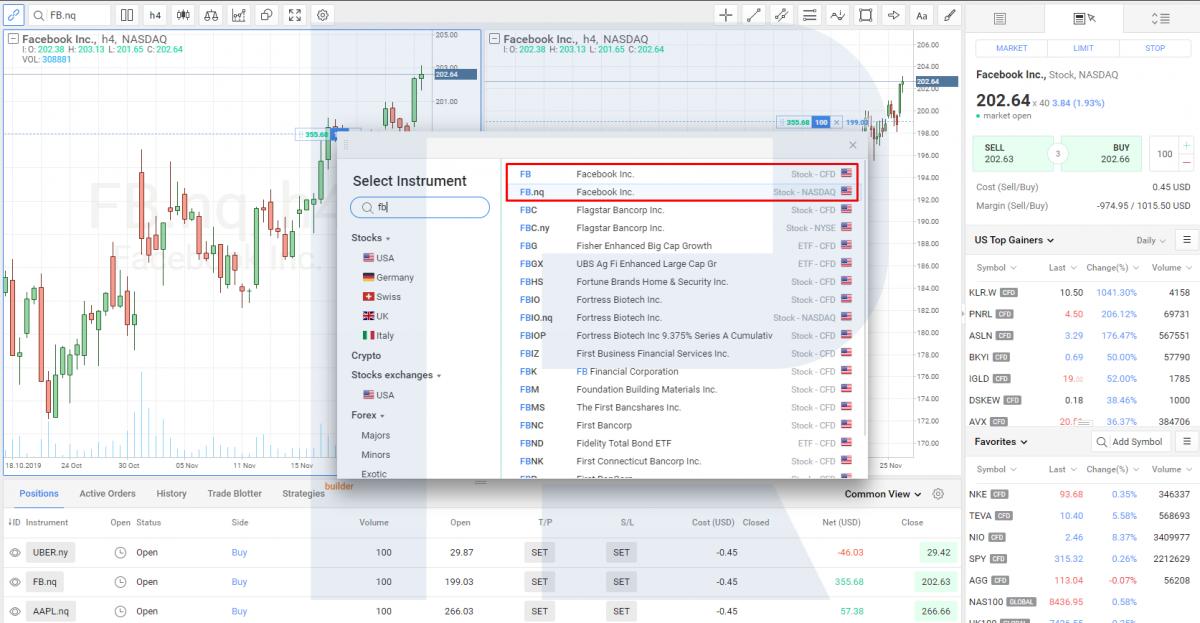 Покупка акций на платформе R Trader.