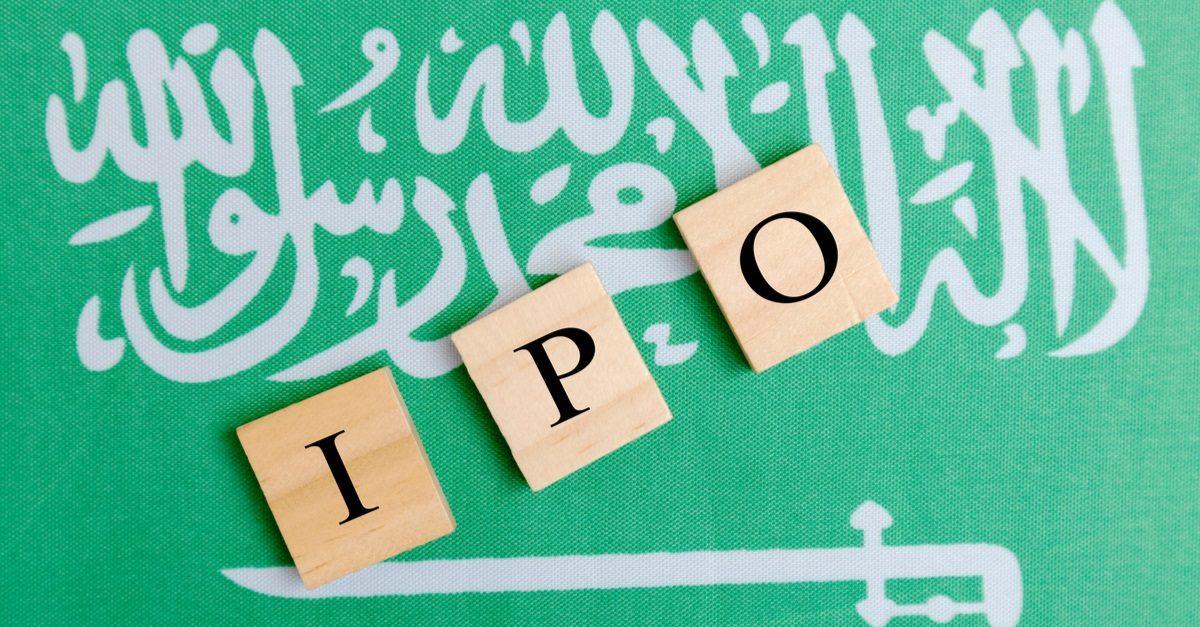 Акции Saudi Aramco начнут обращаться на бирже