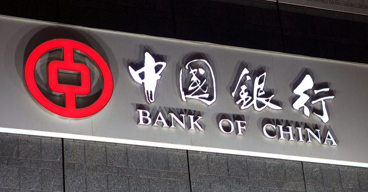 Китай оставит юань в покое