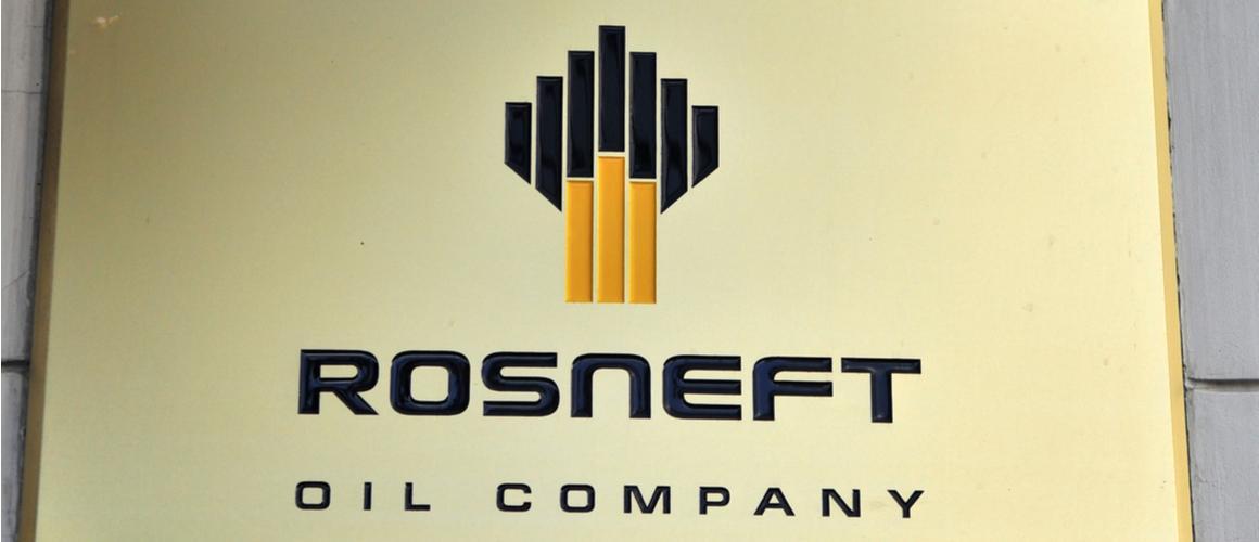 """""""Роснефть"""": финансовый отчёт способен поддержать котировки акций"""