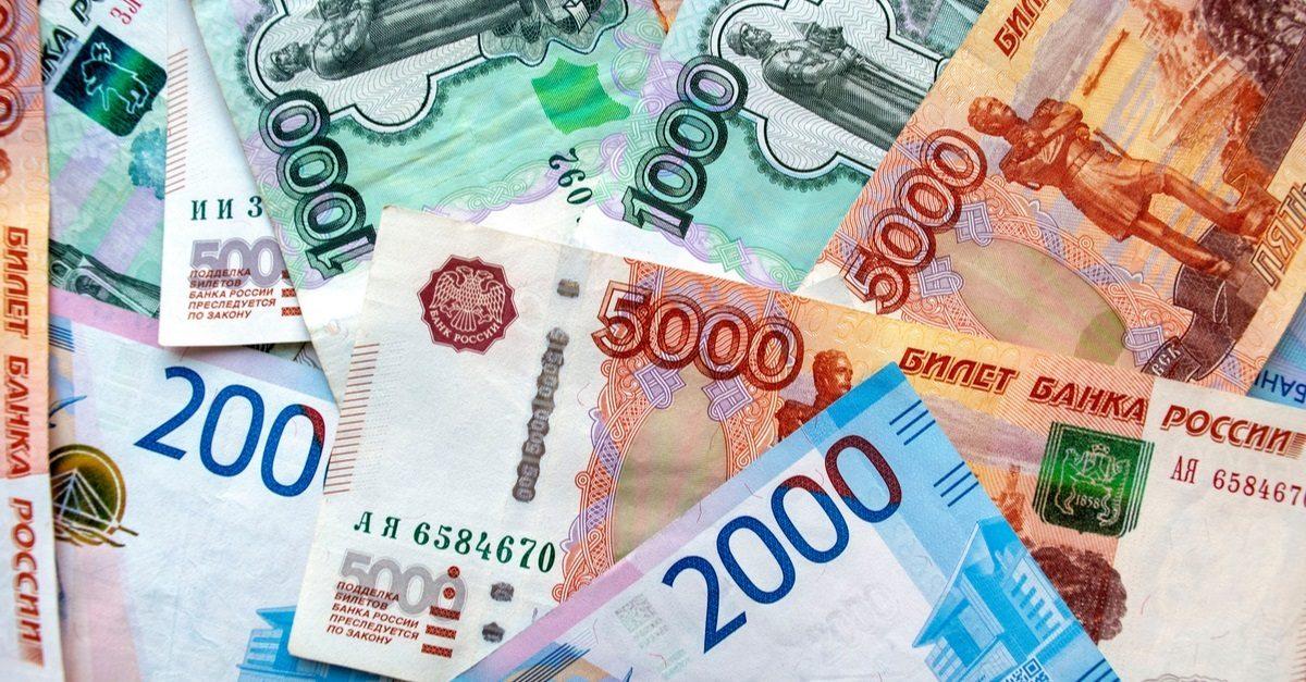 ЦБ РФ: время понижать ставку не пришло