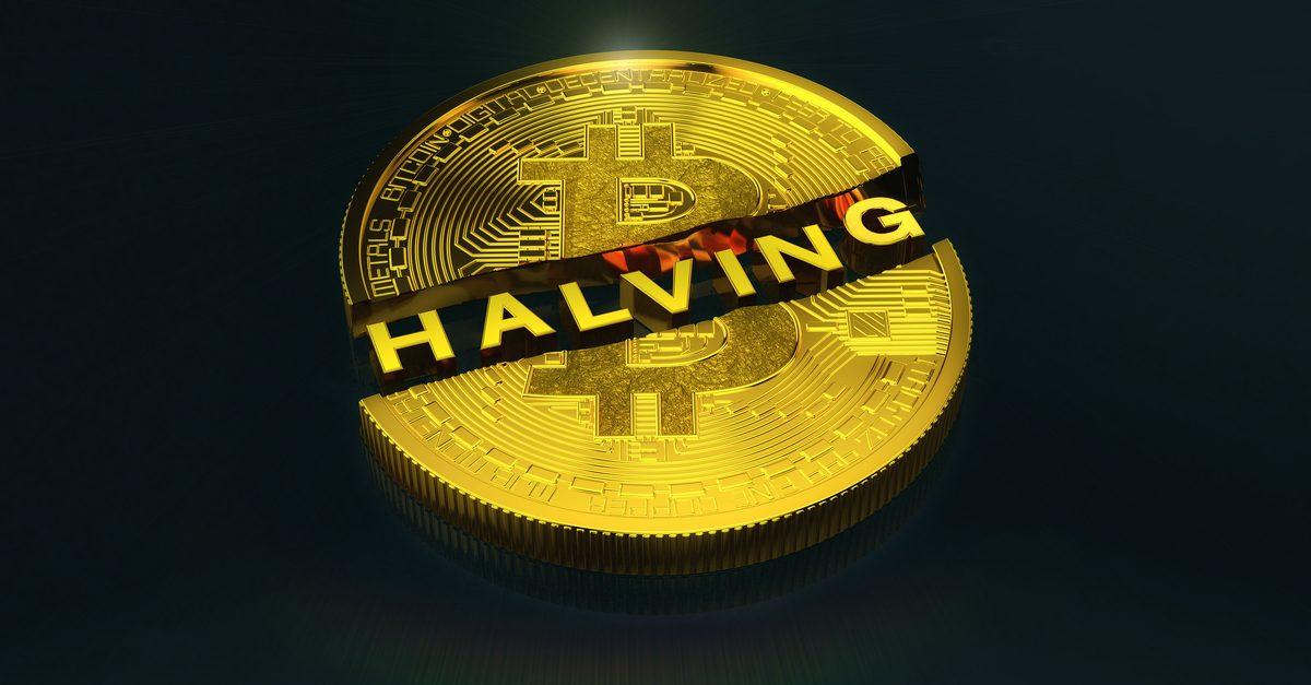 Что такое Халвинг?