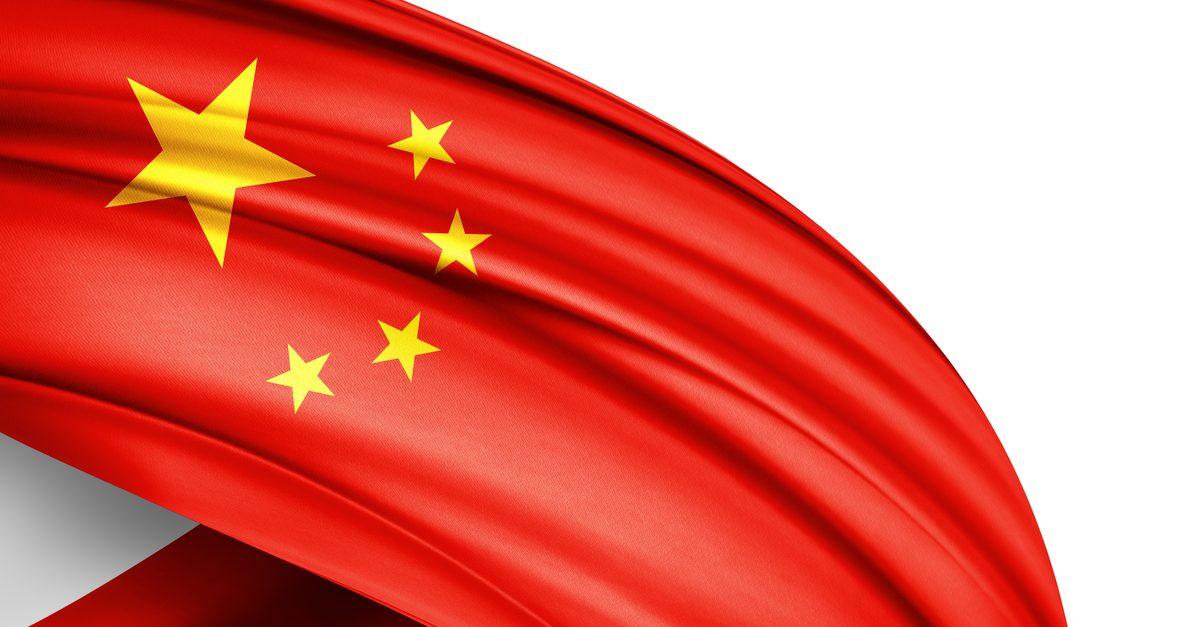 А Китай - против