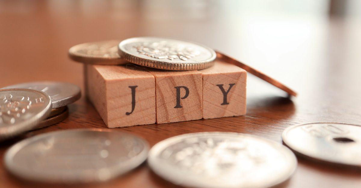 Япония: всё стимулирование уже внедрено