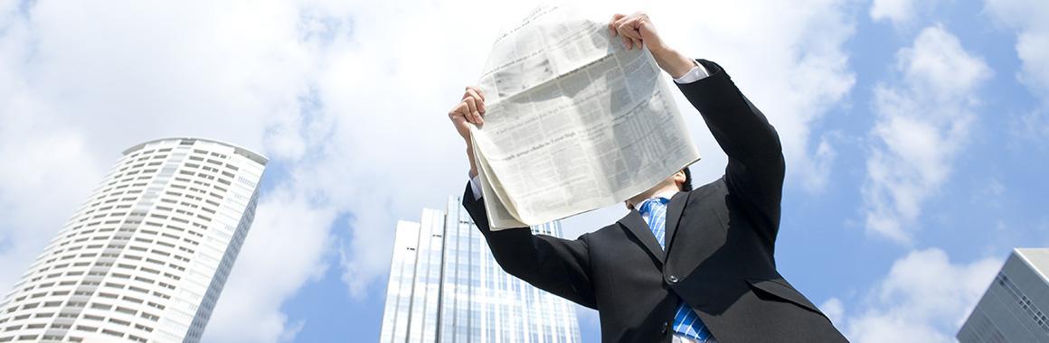 Неделя на рынке (06.07 - 12.07): настрой на позитив
