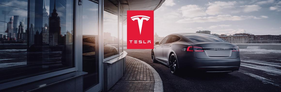 Три причины купить акции Tesla после сплита