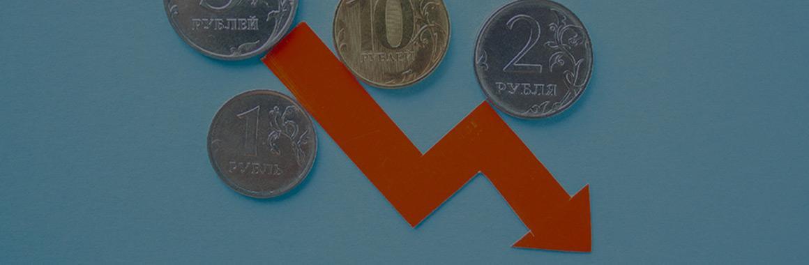 Крупнейший обвал прибыли за 16 лет: сколько миллиардов недополучил российский бизнес?