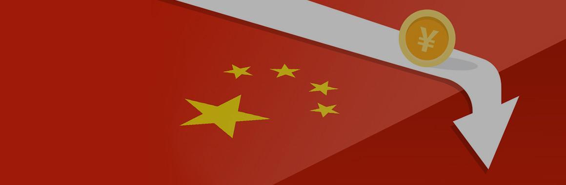 Китайская экономика такого не видела 30 лет
