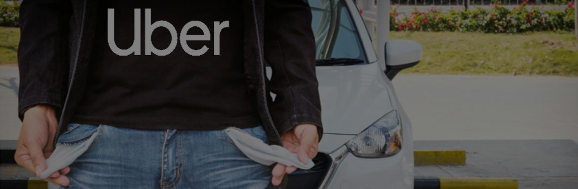 Хорошие и плохие новости от Uber