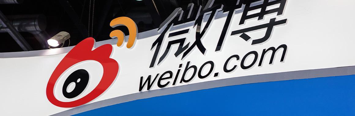 Sina покидает NASDAQ: начался уход китайских компаний с бирж США?