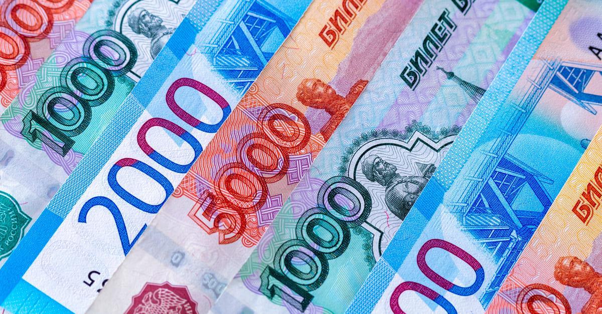 RUB: Минфин начинает продавать валюту