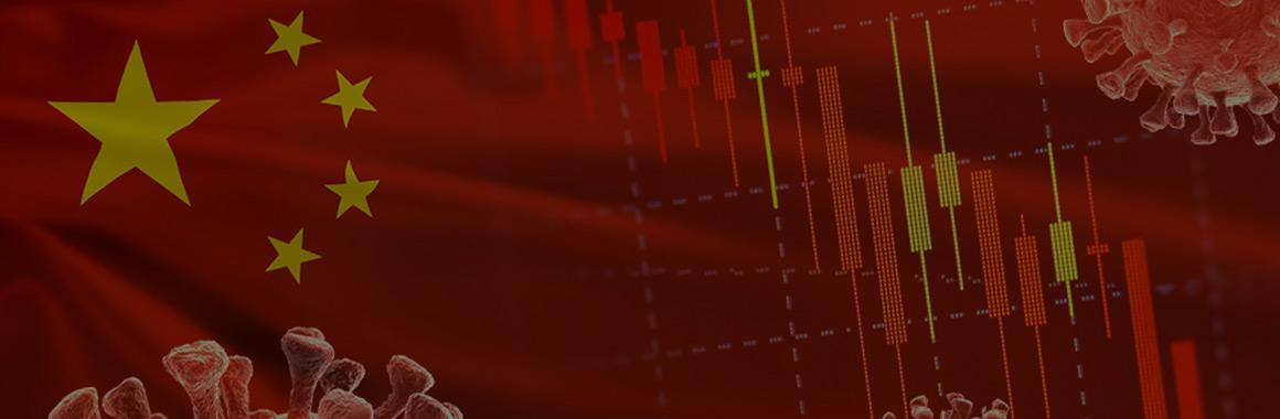 Коронавирус: экономические последствия для Китая и всего мира