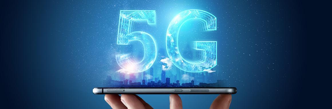 Как инвестировать в 5G? Разбиваем технологию на сегменты