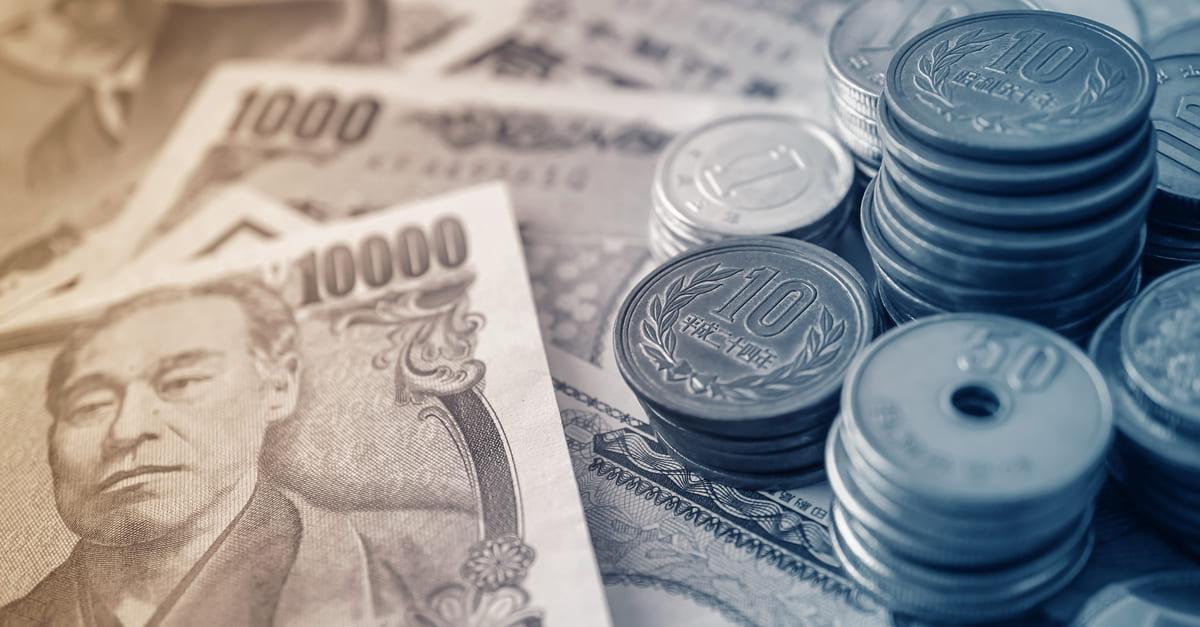 JPY: статданные по инфляции заставят BoJ задуматься