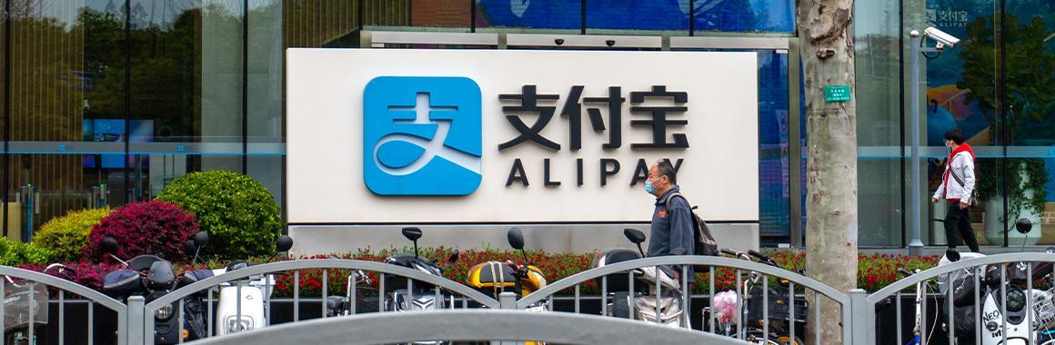 Охрана, отмена! Крупнейшее в мире IPO не состоялось