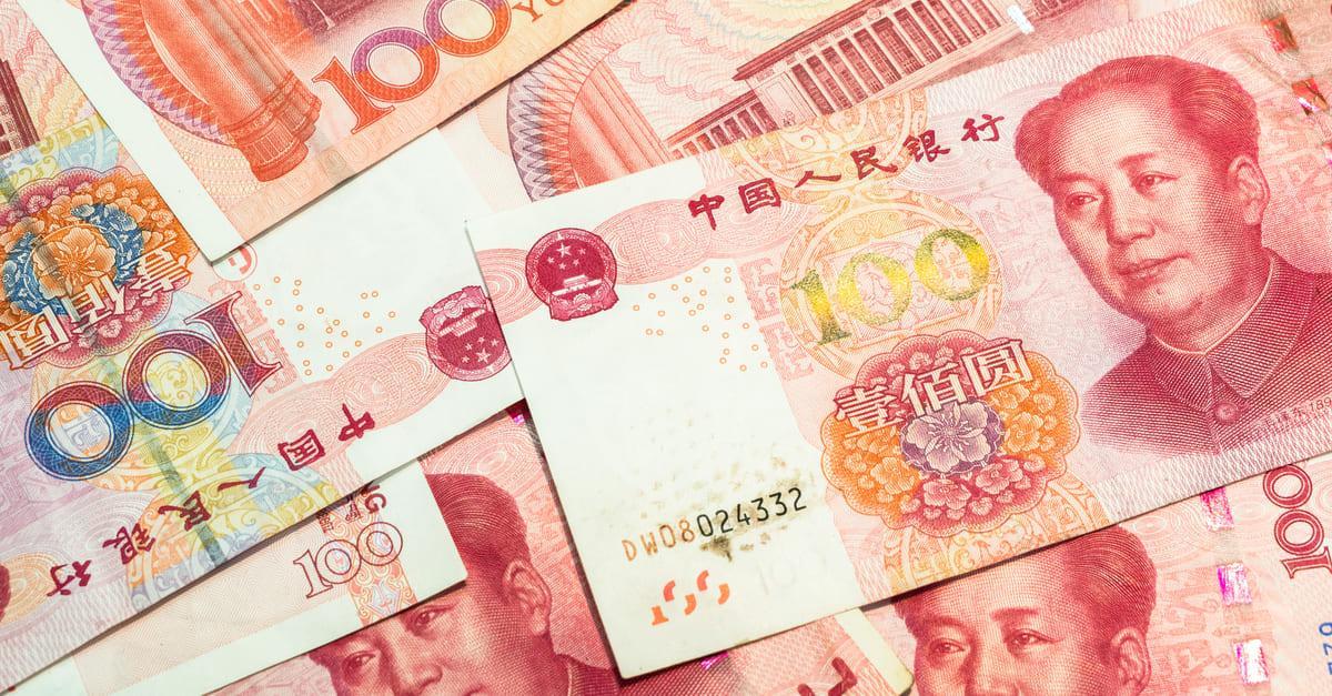CNY: сильные данные поддержат рынок