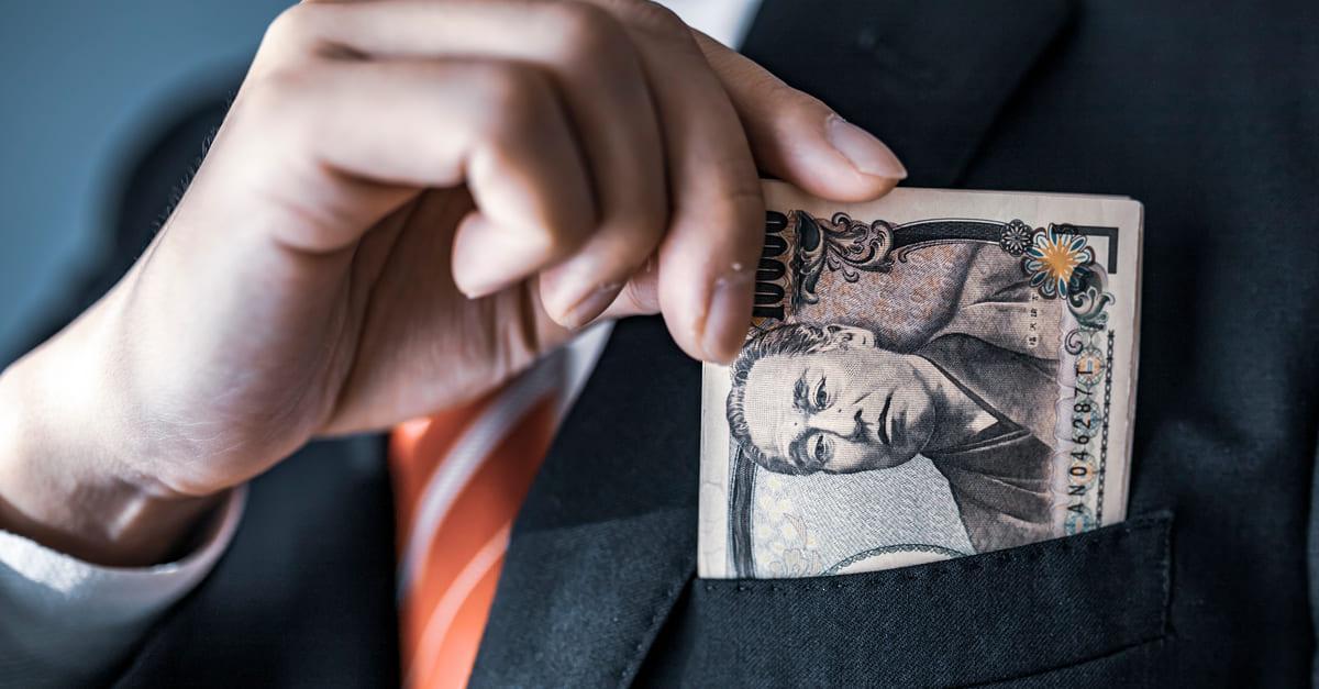 JPY: спрос на безопасные активы ограничен
