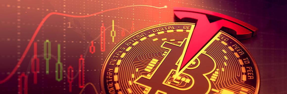Tesla заработала более $1 млрд на росте цены Bitcoin
