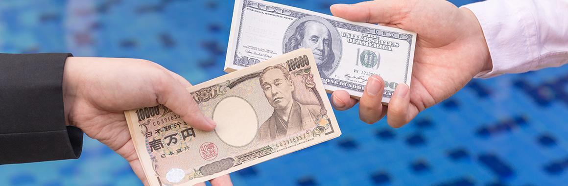 Как торговать валютной парой USD/JPY