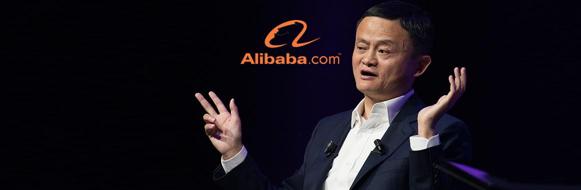 Акции Alibaba подорожали на 6% на фоне новости о штрафе в $2,8 млрд