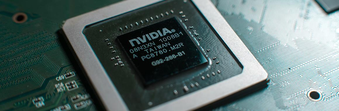 Новость о сплите спровоцировала удорожание акций NVIDIA