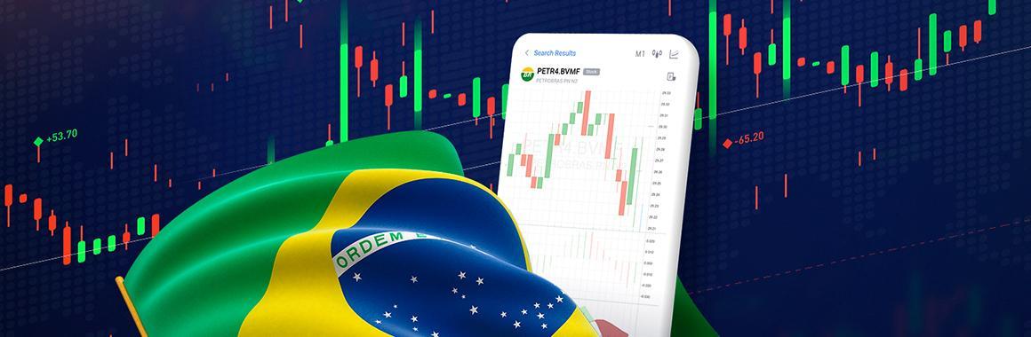 Как торговать бразильскими акциями