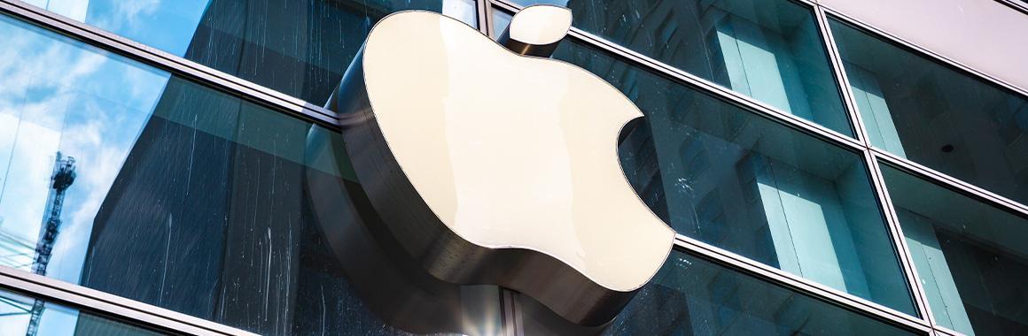 Реакция акций Apple на суд с Epic Games и презентацию новой продукции