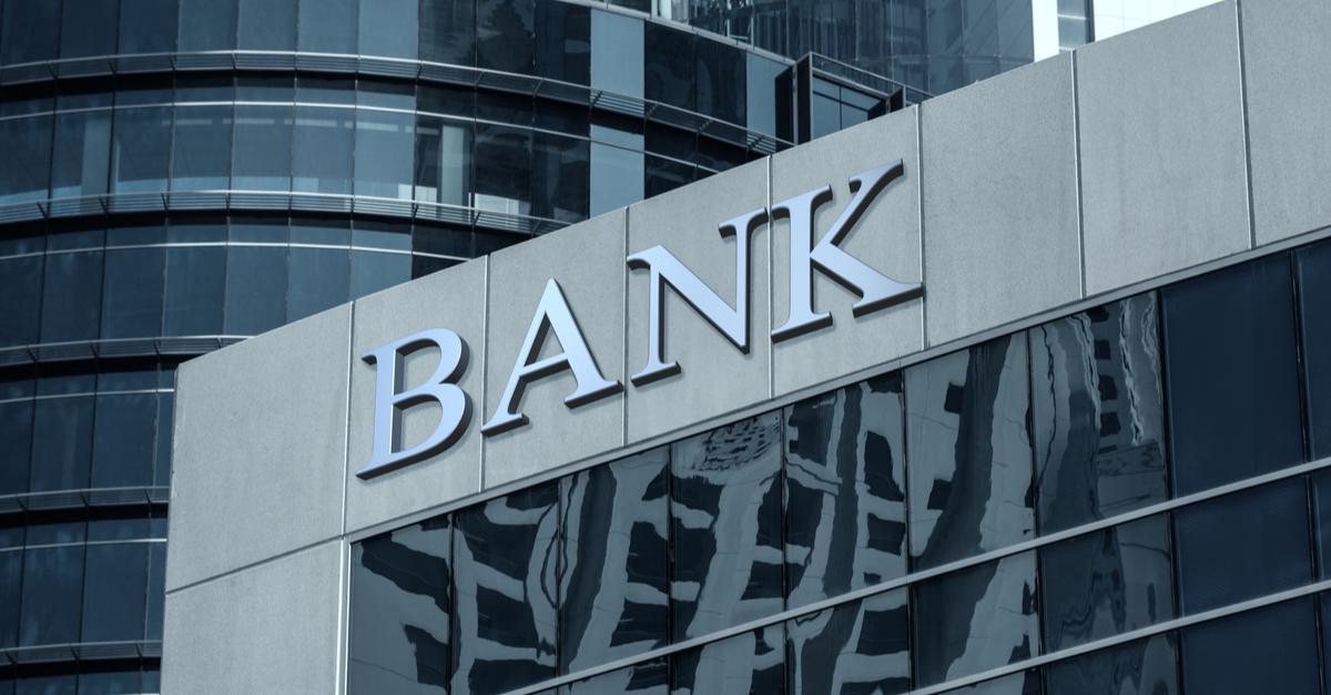 Центробанки: время наблюдать