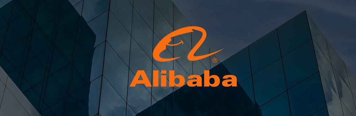 Акции Alibaba Group растут четвёртую сессию подряд