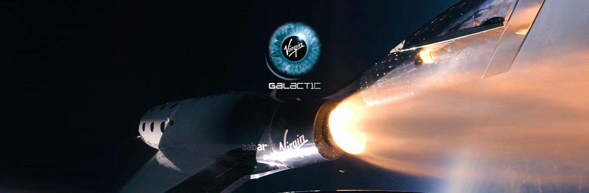 Virgin Galactic - інвестиції в космос