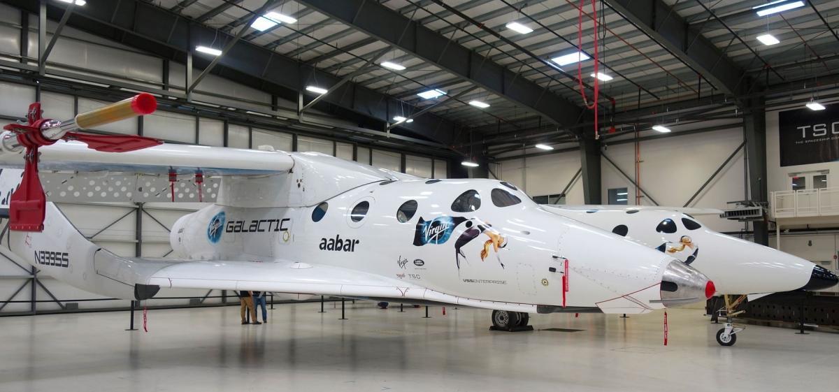 Космічний апарат VSS Enterprise