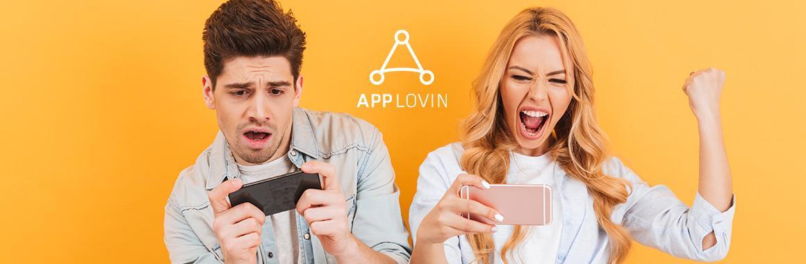 IPO Applovin Corporation: платформа для створення розваг