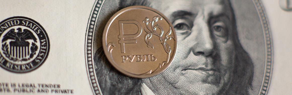 Як торгувати валютною парою USD/RUB