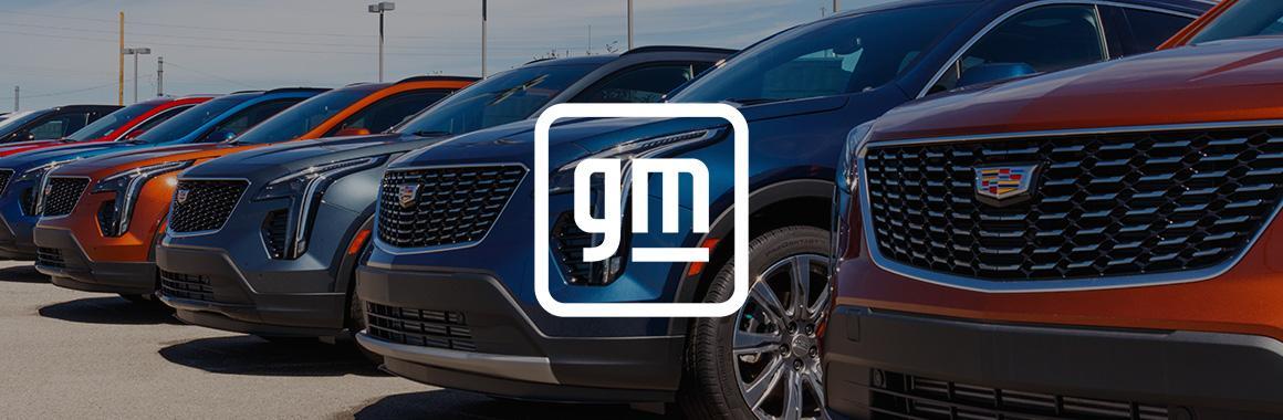 Амбітні плани General Motors штовхають акції компанії вгору
