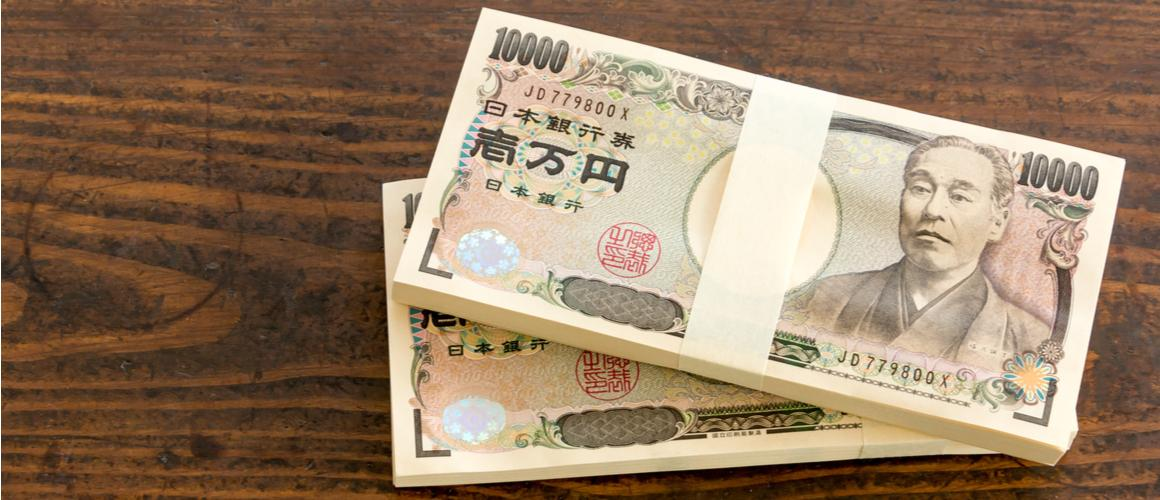 The yen: the demand for the safe asset may be back any time