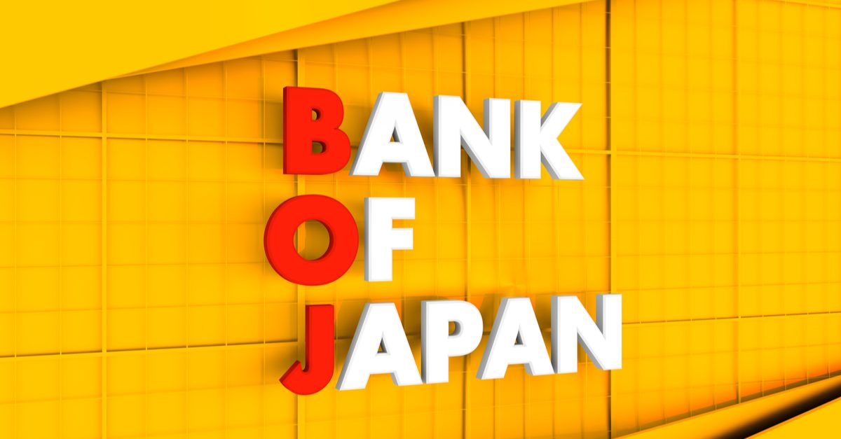 The Japanese inflation is influenced by the BoJ