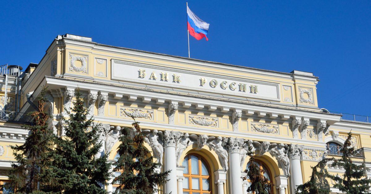 Banco da Rússia: chegou a hora de aumentar a taxa