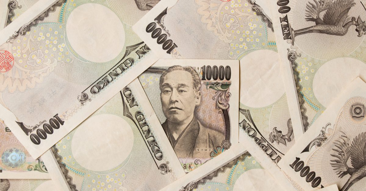The JPY: the Bank of Japan has not changed the rate