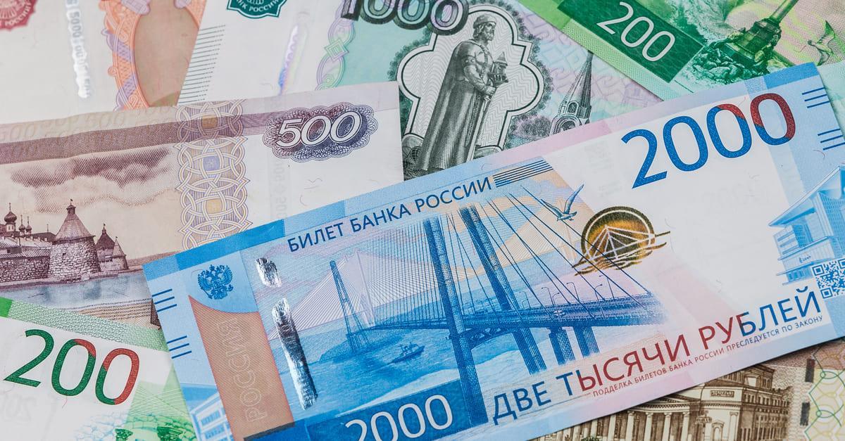 RUB: ธนาคารแห่งรัสเซียมีทางเลือก