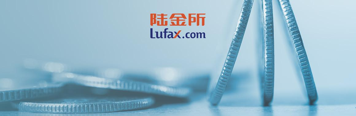 Lufax IPO: Online Crediting and Money Management the Chinese Way