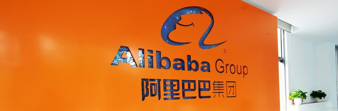 Hanno avviato un'indagine antitrust contro Alibaba Group