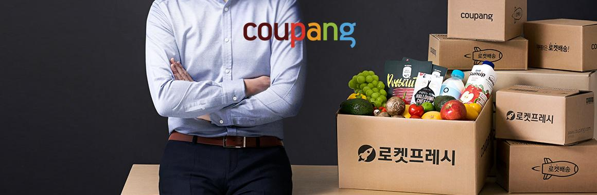 COUPANG, INC. IPO: E-Commerce aus Südkorea
